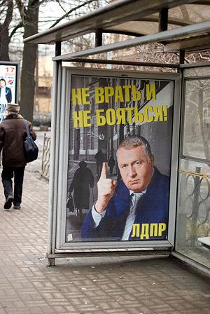 Vladimir Zhirinovsky's quote #7