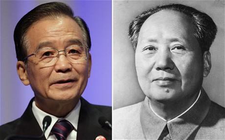 Wen Jiabao's quote #4