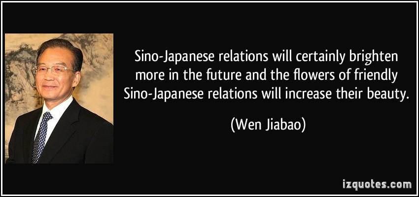Wen Jiabao's quote #5