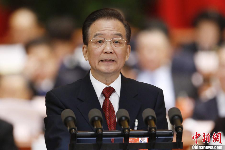 Wen Jiabao's quote #2