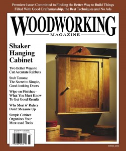 Woodwork quote #2