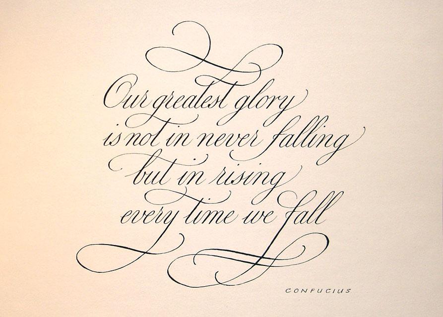 Written quote #8