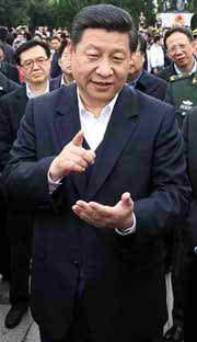 Xi Jinping's quote #3