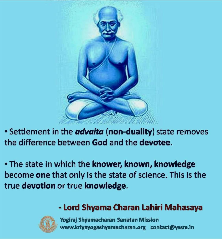 Yoga quote #3