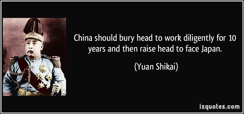 Yuan Shikai's quote #1