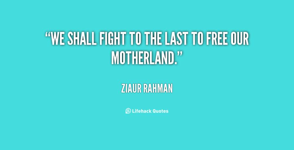 Ziaur Rahman's quote #1