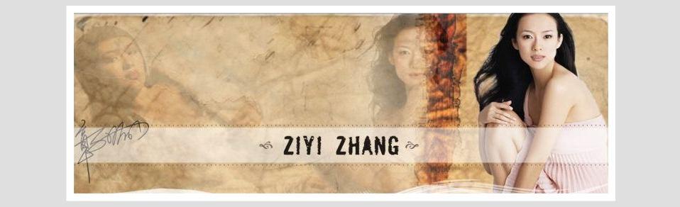 Ziyi Zhang's quote #6