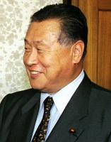 Yoshiro Mori