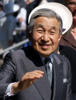Akihito profile photo