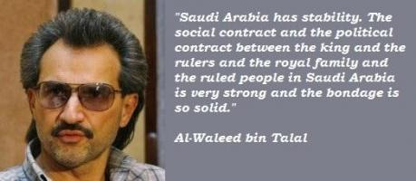 Al-Waleed bin Talal's quote