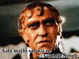 Amrish Puri's quote #1