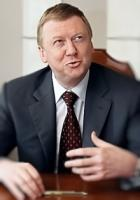 Anatoly Chubais profile photo