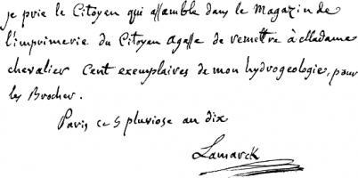 Autograph quote #4