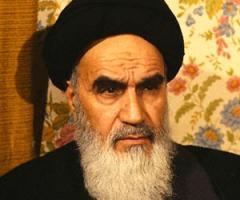 Ayatollah Khomeini's quote #1