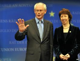 Catherine Ashton's quote #4