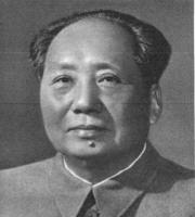 Chairman Mao quote #2