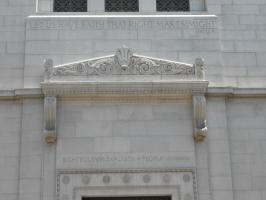 City Hall quote #2
