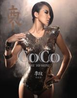 Coco Lee's quote
