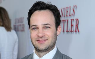 Danny Strong profile photo