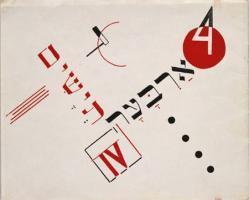 El Lissitzky's quote #1