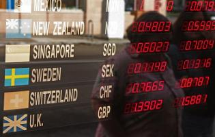 Exchange Rate quote #2