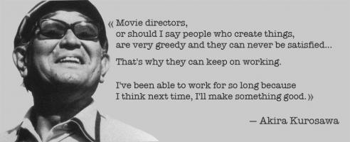 Film Directors quote #2