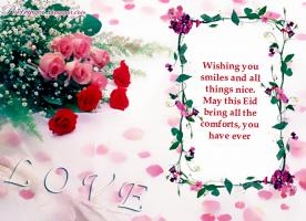 Greeting quote #2