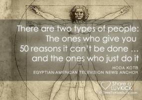 Hoda Kotb's quote