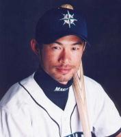 Ichiro Suzuki's quote