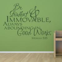 Immovable quote