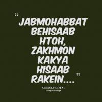 Jab quote