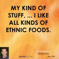 Kevin Bacon's quote