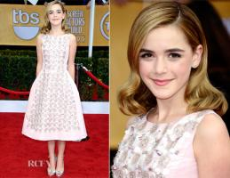 Kiernan Shipka profile photo