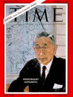Konosuke Matsushita profile photo