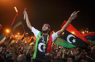 Libya quote #1