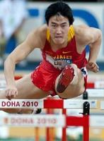 Liu Xiang profile photo