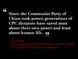 Liu Xiaobo's quote