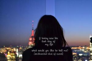 Manhattan quote #3