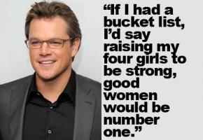 Matt Damon quote