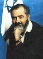 Meir Kahane profile photo