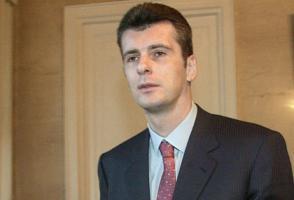 Mikhail Prokhorov profile photo