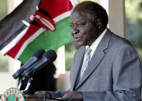 Mwai Kibaki profile photo