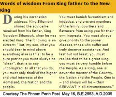Norodom Sihamoni's quote #1
