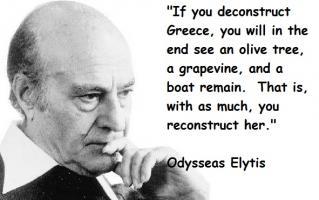 Odysseas Elytis's quote
