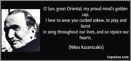 Oriental quote #1