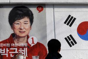 Park Geun-hye's quote