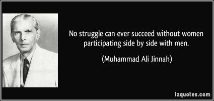 Participating quote #2