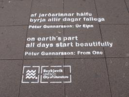 Pavements quote #2