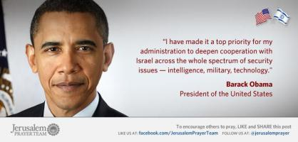 President Obama quote #2