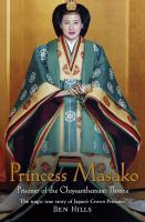 Princess Masako profile photo